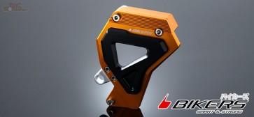 Ninja 250R Front Sprocket Cover