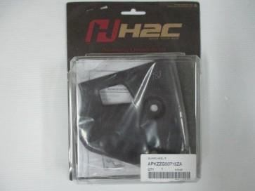 Honda CRF250RL Rally Carbon Right Heel Guard