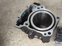 Honda CBR300R Cylinder