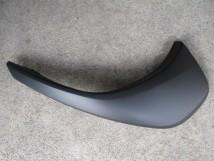 Yamaha Tricity Fairing (R)