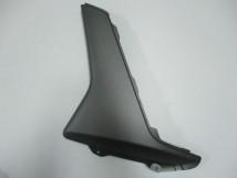 Yamaha NMAX Left panel-Grey