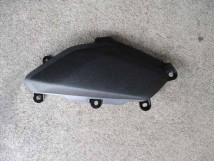 Yamaha N-Max Right Side Cover
