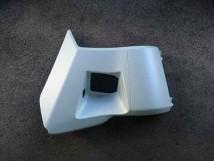 White Console Compartment