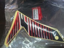 Stripe R FR Shroud