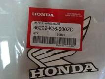 Honda MSX Grom Left Side Wing Mark