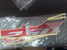 Stripe R Side Cover
