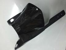 H2C Carbon Rear Fender APK94-AH4-0510ZA