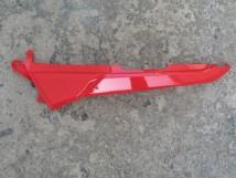 Honda MSX Left Cowl Red 77225-K26-900ZD