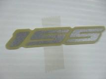 Yamaha Nmax155 Sticker