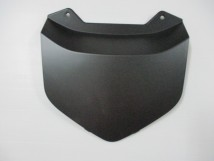 Honda Forza Rear Fender Piece-Matt Black