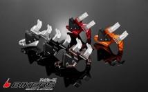 Rear Caliper Brake Guard - K0127