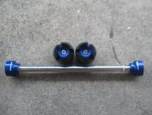 Kawasaki Ninja250R/300R Rear Axle Sliders - Blue