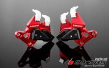 Front Caliper Brake Guard Left-K0285
