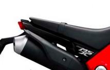 Honda MSX 125 RIght Cowl