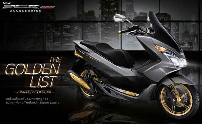honda pcx limited edition. Black Bedroom Furniture Sets. Home Design Ideas